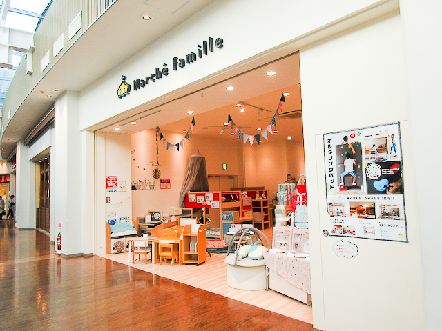 Marché famille(マルシェ ファミーユ)ららぽーと豊洲店